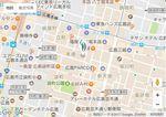 シライシ 指輪 広島